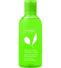 """Natural Olive Micellar water Мицеллярная вода """"Natural Olive"""", 200 мл"""